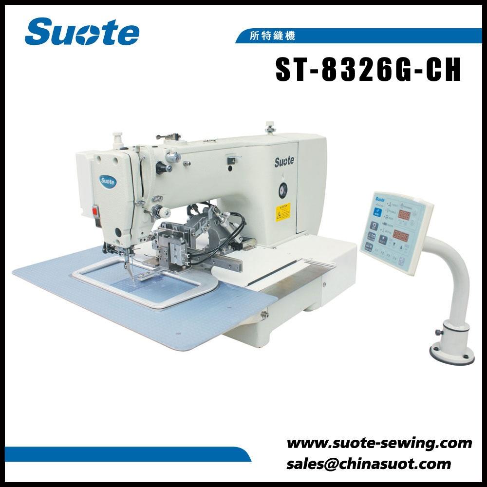 Elektronik Logo Stitch Pattern Sewing Machine